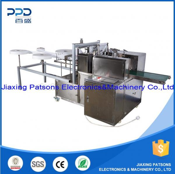Adhesion Promotor Pad Packaging Machine » PPD-AP280